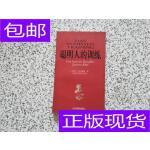 [二手旧书9成新]聪明人的训练 /基尔施纳 企业管理出版社