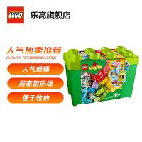 【����自�I】LEGO�犯叻e木 得��DUPLO系列 10914 豪�A�_�桶 玩具�Y物