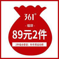 福袋361度(男女运动长裤春长裤随机装2件装)