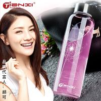 天喜 550ML密封水杯 耐热玻璃水瓶 创意车载杯子 玻璃杯 矿泉水瓶