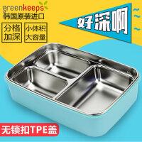 韩国304不锈钢成人分格 便当盒学生饭盒儿童分隔简约餐盒饭堂带盖