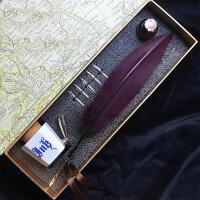 欧式复古仿古羽毛笔蘸水笔签名签到签字笔绛红色羽毛