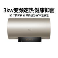 海尔(Haier)50/60/80升L电热水器 3000W变频速热彩板健康洗浴储水式电热水器 60升L彩板3000W变