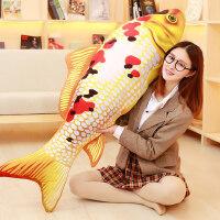 仿真3d鲤鱼抱枕可爱毛绒金鱼抱枕玩具猫猫玩具公仔恶搞玩偶布娃娃