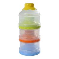 贝亲Pigeon三层奶粉盒 大容量独立开口 方便携带 贝亲三层奶粉盒CA07