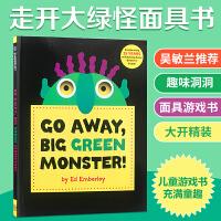 顺丰发货 Go Away Big Green Monster! 走开,大绿怪!廖彩杏推荐英文原版绘本 精装 吴敏兰123绘本 第63本 送音频