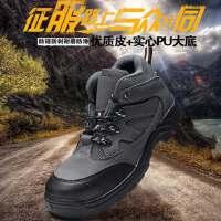 劳保鞋男防砸防刺穿透气防臭轻便钢包头工地耐磨工作鞋安全鞋