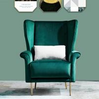 后现代港式美式轻奢墨绿色绒布老虎椅单人沙发休闲椅卧室懒人沙发