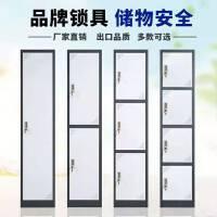 钢制文件柜SY-TWJ002