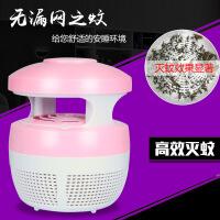 新款家用灭蚊灯家用灭蝇驱蚊器LED灭蚊器孕妇婴儿无辐射