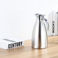 不锈钢真空保温壶双层暖水瓶欧式咖啡壶家用热水壶瓶礼品2L冷水壶