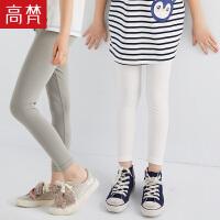 高梵童装2019新款女童柔软修身打底裤贴身舒适护肤外穿儿童裤子女