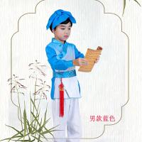 儿童古装国学服装汉服书童服装男童演出服三字经弟子规表演服装女