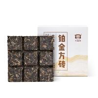 大益普洱茶2019年生茶铂金方砖60g(1砖)