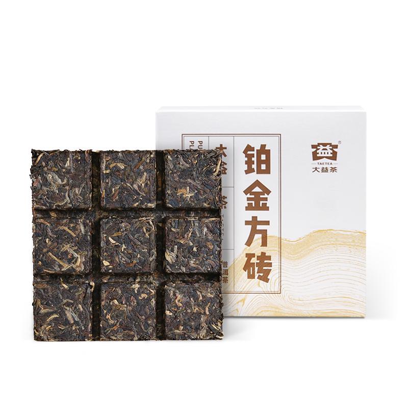 大益普洱茶2019年生茶铂金方砖60g 下单4片 发整盒