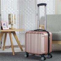 16寸小行李箱女17寸登机箱18寸迷你拉杆箱万向轮学生旅游箱包