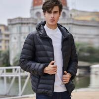 坦博尔2019冬新款轻薄羽绒服男士短款秋冬季连帽修身保暖潮流外套