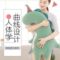 抱枕公仔靠垫可爱恐龙玩偶睡觉娃娃儿童毛绒玩具女生生日礼物女孩