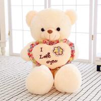 泰迪熊公仔毛绒抱抱熊玩具大熊熊布偶娃娃熊猫生日礼物送女友女孩