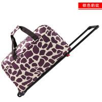 森立拉杆包旅行包女手提包男登机箱韩版大容量手拖包防水行李包袋 大
