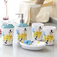 【满199减90】Evergreen爱屋格林仿陶瓷欧式美耐皿印花卫浴套装浴室洗簌杯五件套