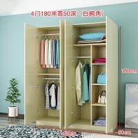 衣柜实木简易组装柜子现代简约出租房用经济型单双人卧室整体独立 4门 组装