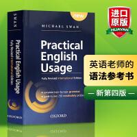 华研原版 牛津英语用法指南 英文原版 Oxford Practical English Usage 英文版 英英字典词