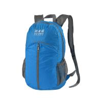 登山包双肩户外男女收纳便携旅行登山徒步背包可折叠皮肤包