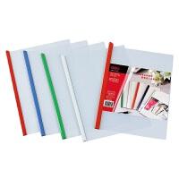 得力5531抽杆夹 A4文件夹 透明资料夹塑料拉杆夹办公活页夹五只价