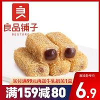 良品铺子爆浆麻薯150g*1袋红豆味糯米糍手工抹茶点心糕点零食小吃