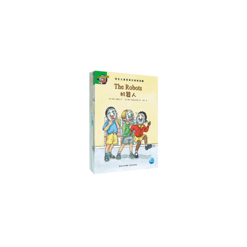 培生儿童英语分级阅读 第三级(16册图书  1张CD) 为5—6岁儿童打造的英语分级读物,全球知名英语教育专家编写,用故事点燃孩子英语学习的热情!(海豚传媒出品)