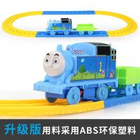 托马斯轨道小火车 儿童电动轨道玩具车