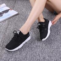 韩版时尚潮流女鞋经典小白鞋学生鞋韩版百搭运动鞋旅游鞋跑步鞋板鞋