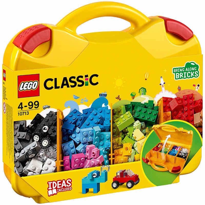 【当当自营】LEGO乐高积木 经典创意Classic系列 10713 创意手提箱 玩具礼物 手提包装,入门款,*佳选!