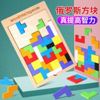 俄罗斯方块积木儿童拼图3幼儿童4动脑益智力5男女孩6岁七巧板玩具