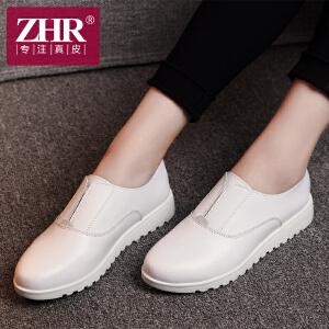 ZHR2017春季新款韩版小白鞋女真皮白色板鞋女休闲鞋女鞋小皮鞋平底单鞋潮E55