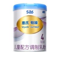 【惠氏官方旗舰店】惠氏(Wyeth)铂臻瑞士进口儿童配方奶粉 4段800g