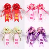 森系唯美韩式结婚新人婚礼新郎新娘胸花嘉宾伴郎伴娘襟花一套婚庆