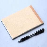 【下单领3元无门槛券】创意学习办公文具 多规格原谷计算纸 草稿纸 空白稿纸 计算本