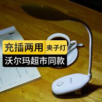 学习停电照明可折叠应急灯 可充电LED夹子台灯 地摊夜市摆摊灯