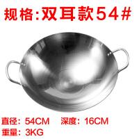 老式铁锅 不锈钢 家用铁炒锅厨师饭店专用大马勺燃气灶炒勺炒菜锅
