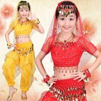 六一肚皮舞演出服女童表演服套装 印度舞蹈服装 儿童民族舞蹈服装