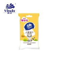 维达儿童卫生湿巾(20片)