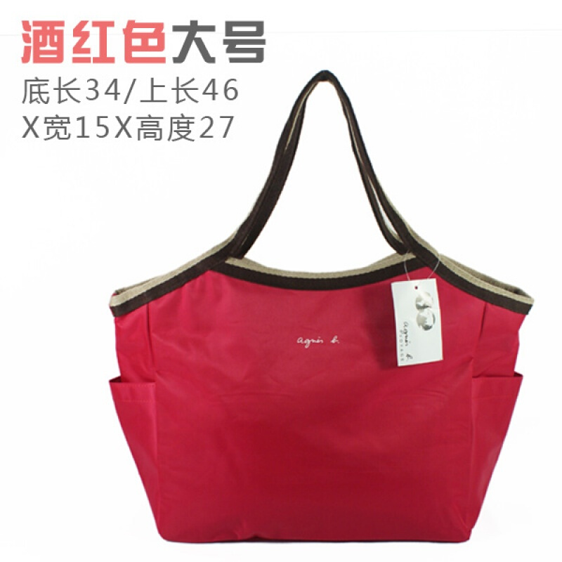 加厚版防水尼龙休闲包水饺包饺子包购物包妈咪包女单肩包手提包