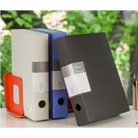 树德文具V828A 档案盒资料盒塑料A4文件盒56MM 加厚