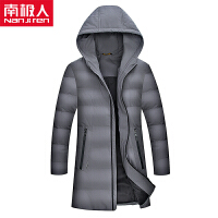 南极人新款羽绒服男中长款修身 2017秋冬季男士保暖羽绒连帽外套N3L7F59058