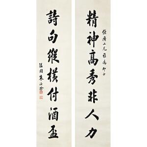 X1732朱汝珍《行书七言联》(原装旧裱满斑,北京文物公司旧藏)
