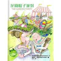 预售【外图台版】花园帽子派对 / Margaret Mahy着 联经