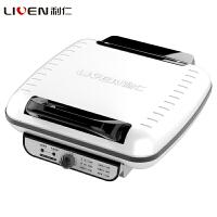 利仁(Liven)LR-J5800电饼铛双面加热加深加大型煎烙饼锅商用电饼档煎烤机