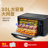干果机30升家用食品烘干机水果蔬菜宠物肉类食物脱水风干机